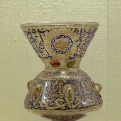 Frick Art Museum show displays Islamic art