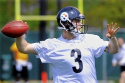 Steelers sign rookie QB Jones to contract