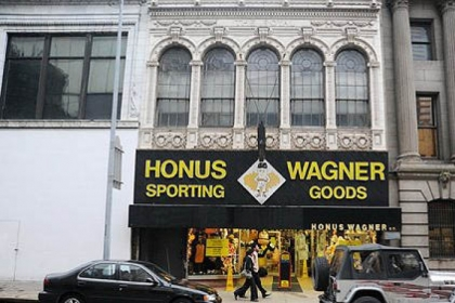 The former Honus Wagner Sporting Goods store on Forbes Avenue.