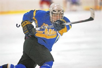 James Oddi launches a slap shot for Canon-McMillan.