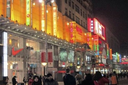 Late-night shoppers in Beijing have their pick of Chinese merchants and Western franchises on a pedestrians-only boulevard. Nike, Hermes, Apple and KFC are among those open for business.
